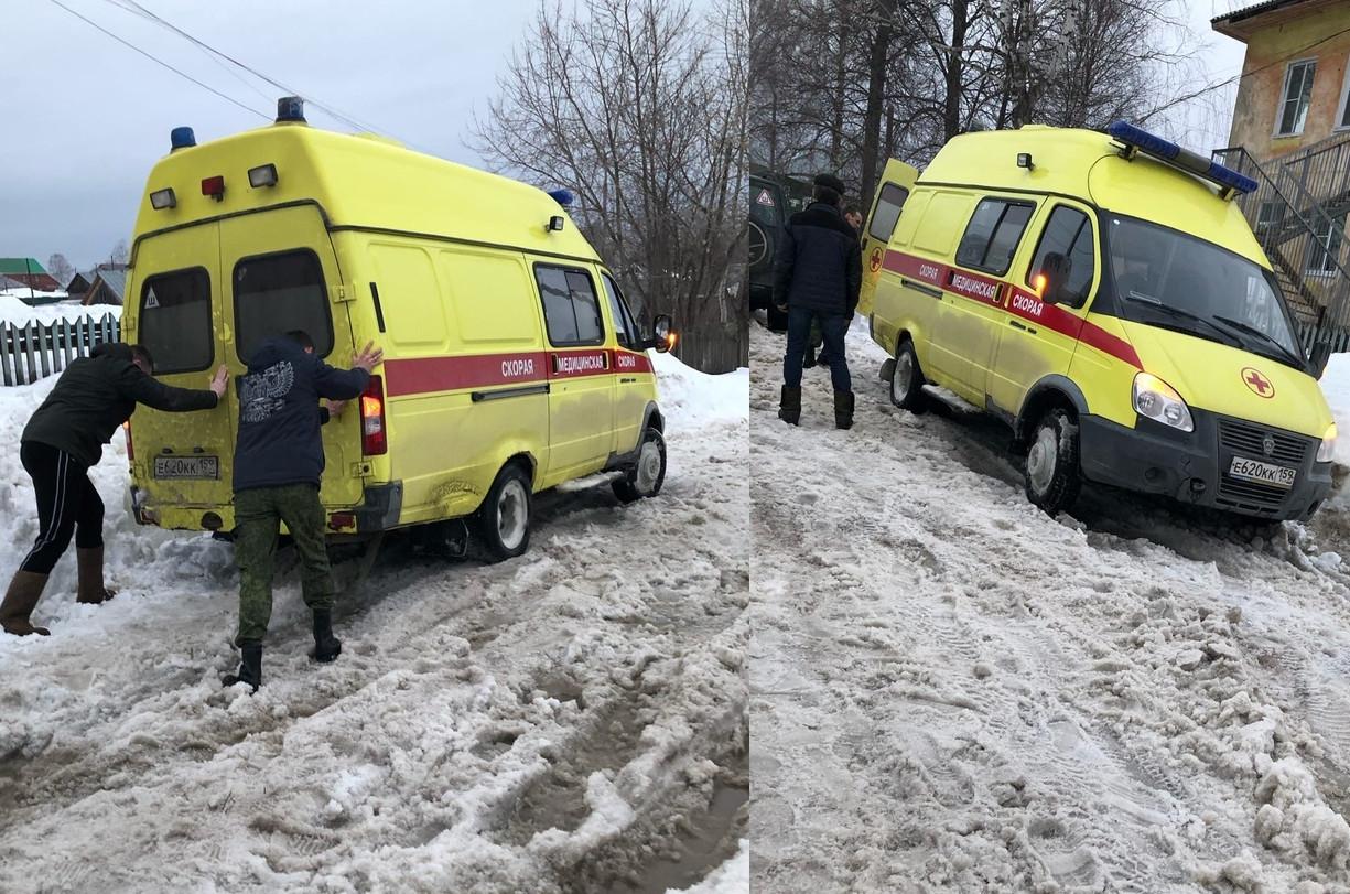 В Березниках уволили главврача «скорой» после перетаскивания пациента по асфальту