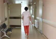 Минздрав нашёл нарушения в больнице, где врачи жаловались на зарплату