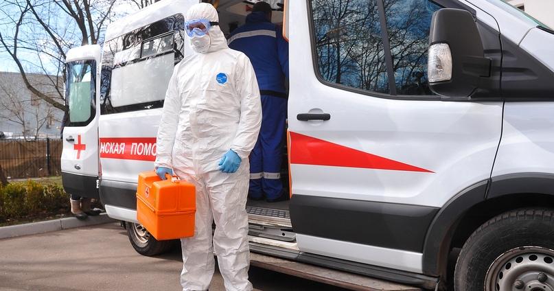 «Купили костюмы ещё для «Эболы», но пригодились только сейчас»