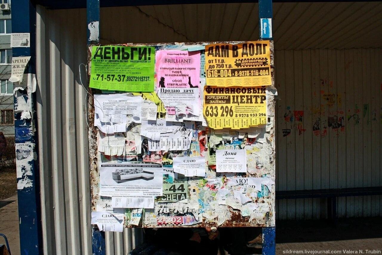 Калужский Минздрав призвал не обращаться к врачам «из подъезда»