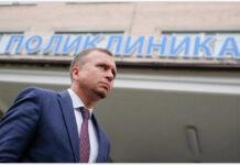 Здравкомитет Санкт-Петербурга: Средняя зарплата врачей – 60 тыс. рублей