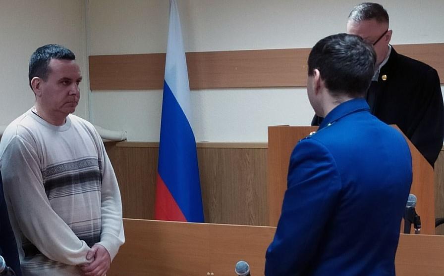 Врач частной клиники получил условный срок за приписки в ОМС на 7,4 млн рублей