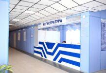 «Халатная преступность»: Директор ВШЭ осудила педиатра с коронавирусом