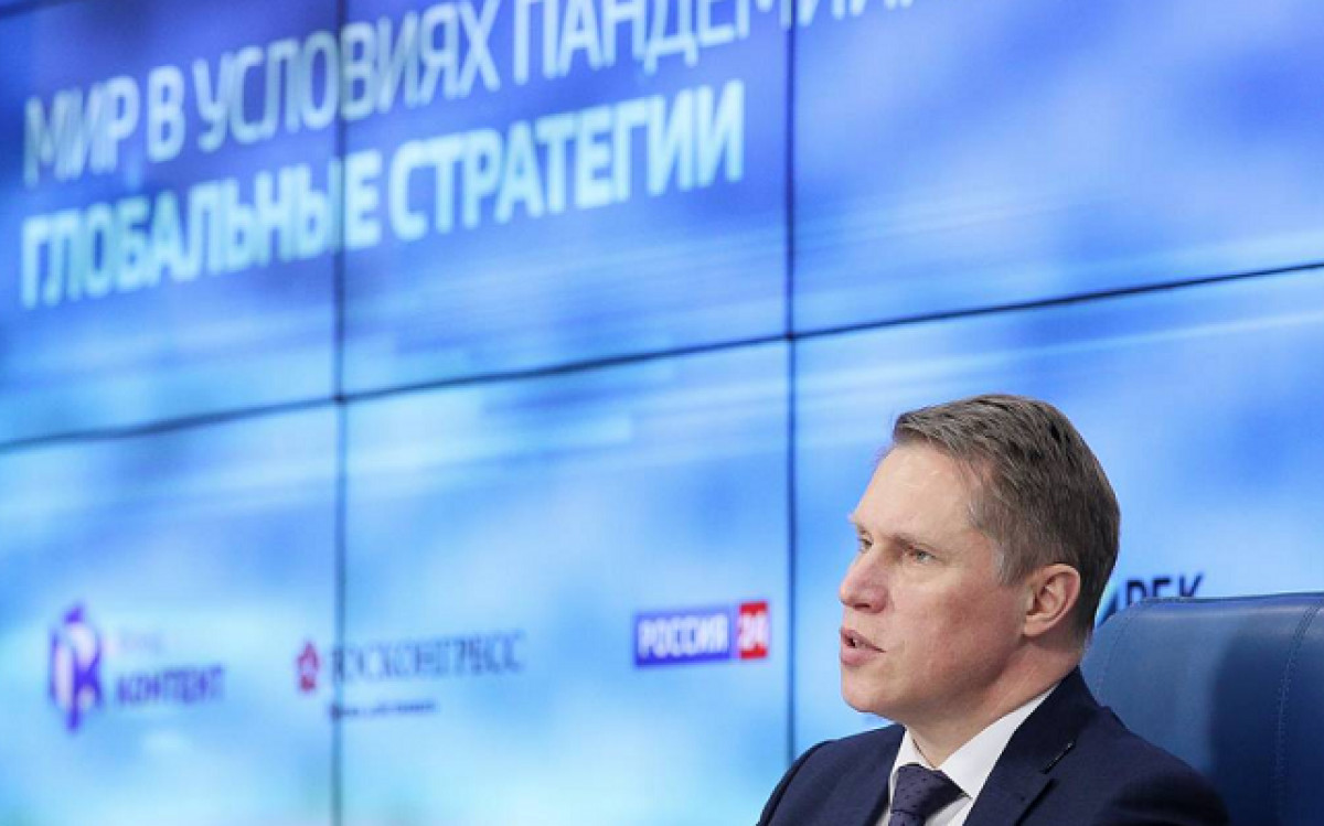 Мурашко призвал реформировать систему ОМС