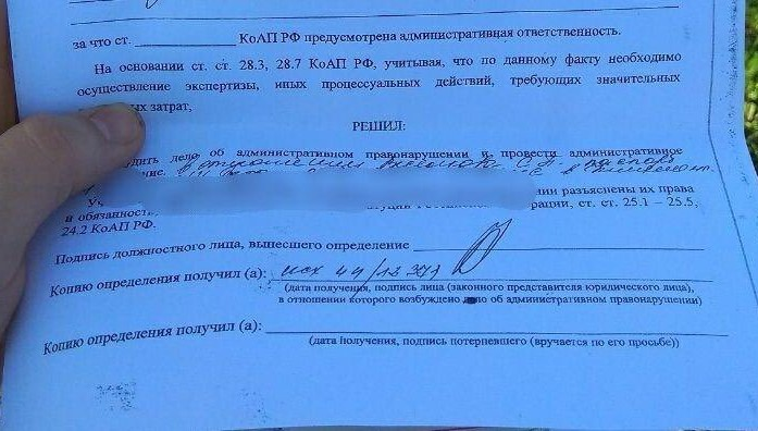Фельдшера ивановской «скорой» обвиняют в распространении фейков