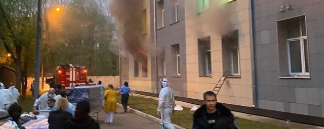 В «коронавирусной» больнице при пожаре погиб пациент 3