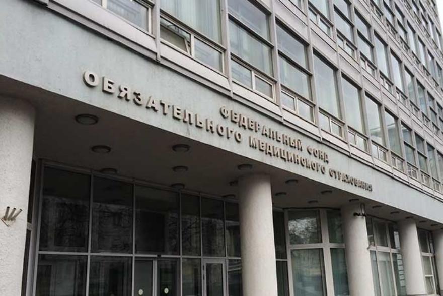 Страховщики пожаловались на непрозрачное распределение средств по ОМС