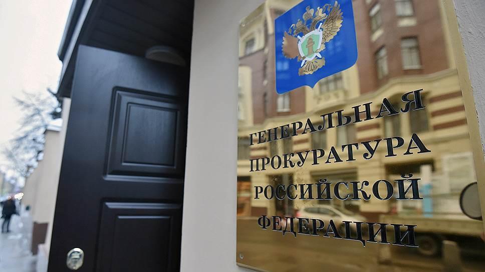 Генпрокурор РФ взял на контроль выплаты медработникам за борьбу с коронавирусом