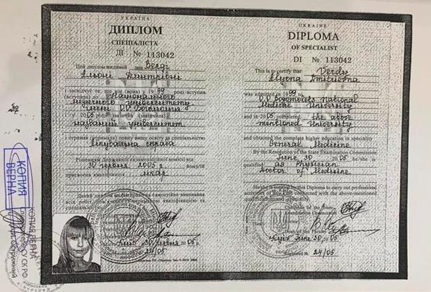 Диплом врача, купленный Аленой Верди, Фото: СУ СК РФ