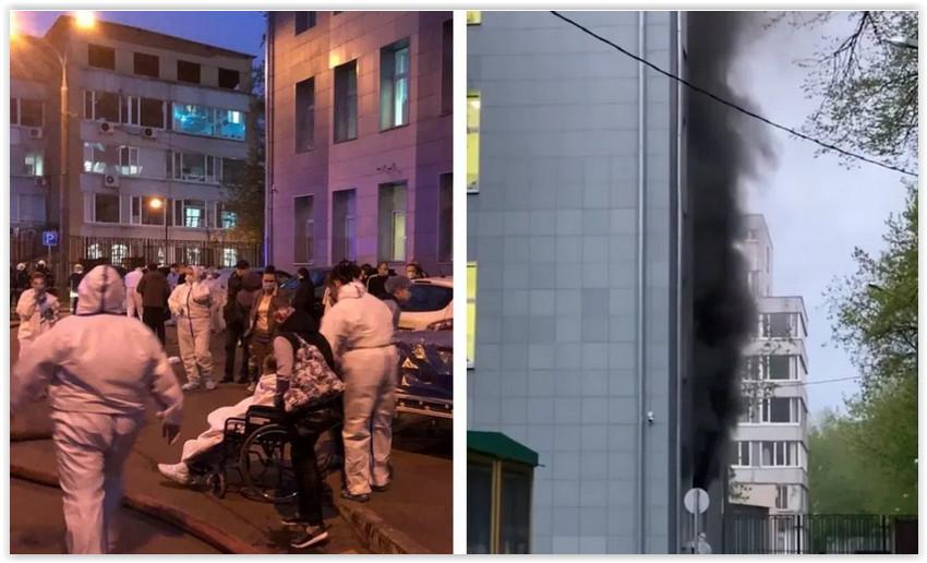 В Москве в одном из корпусов городской клинической больницы № 50, перепрофилированной под лечение пациентов с коронавирусом, на первом этаже произошёл пожар. По словам мэра города Сергея Собянина, погиб один из пациентов. Предположительной причиной инцидента стало воспламенение личных вещей или неполадка в аппарате ИВЛ.