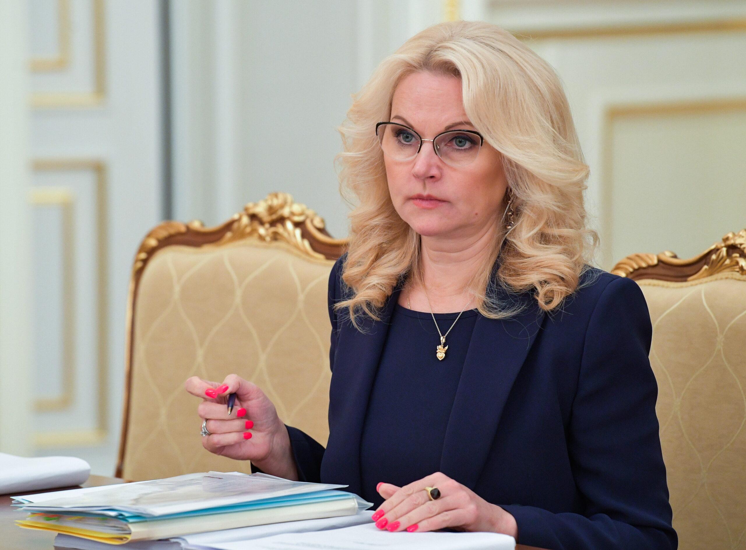 Голикова назвала необходимым уточнение причин смерти 1052 человек