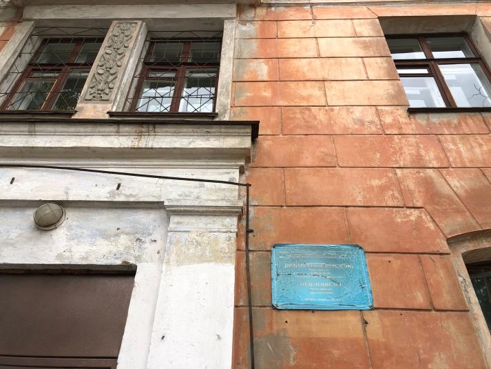 Коллектив психиатрической больницы Ангарска попросил властей о помощи