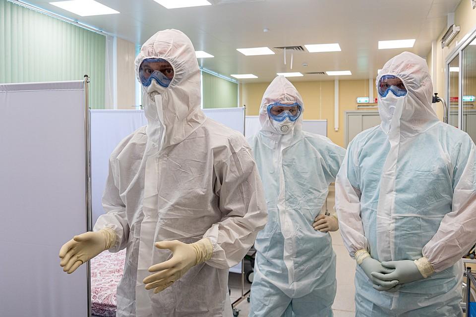 Голикову и Мишустина попросили принять срочные меры для защиты медработников