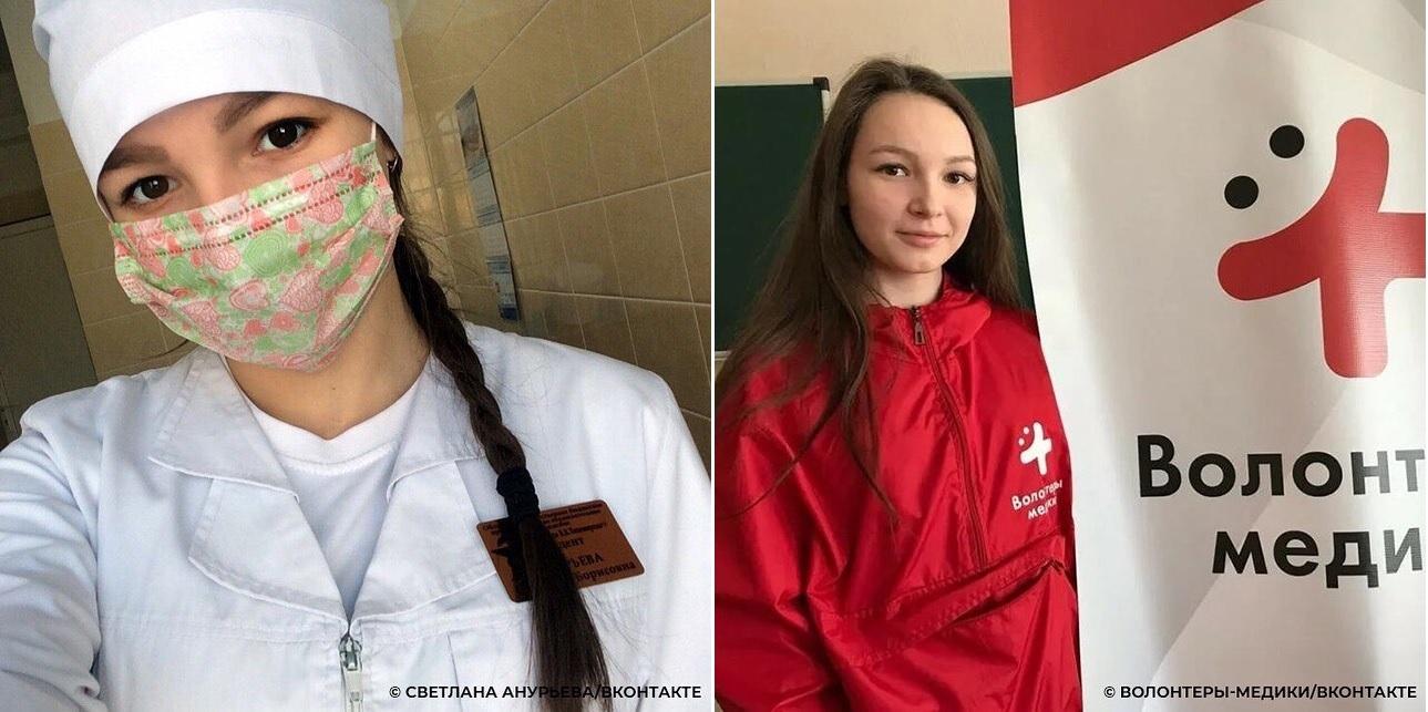 Волонтёра Светлану Анурьеву посмертно наградили орденом Пирогова за борьбу с COVID