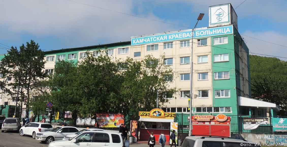 На Камчатке у врача произошёл нервный срыв из-за сверхнагрузок
