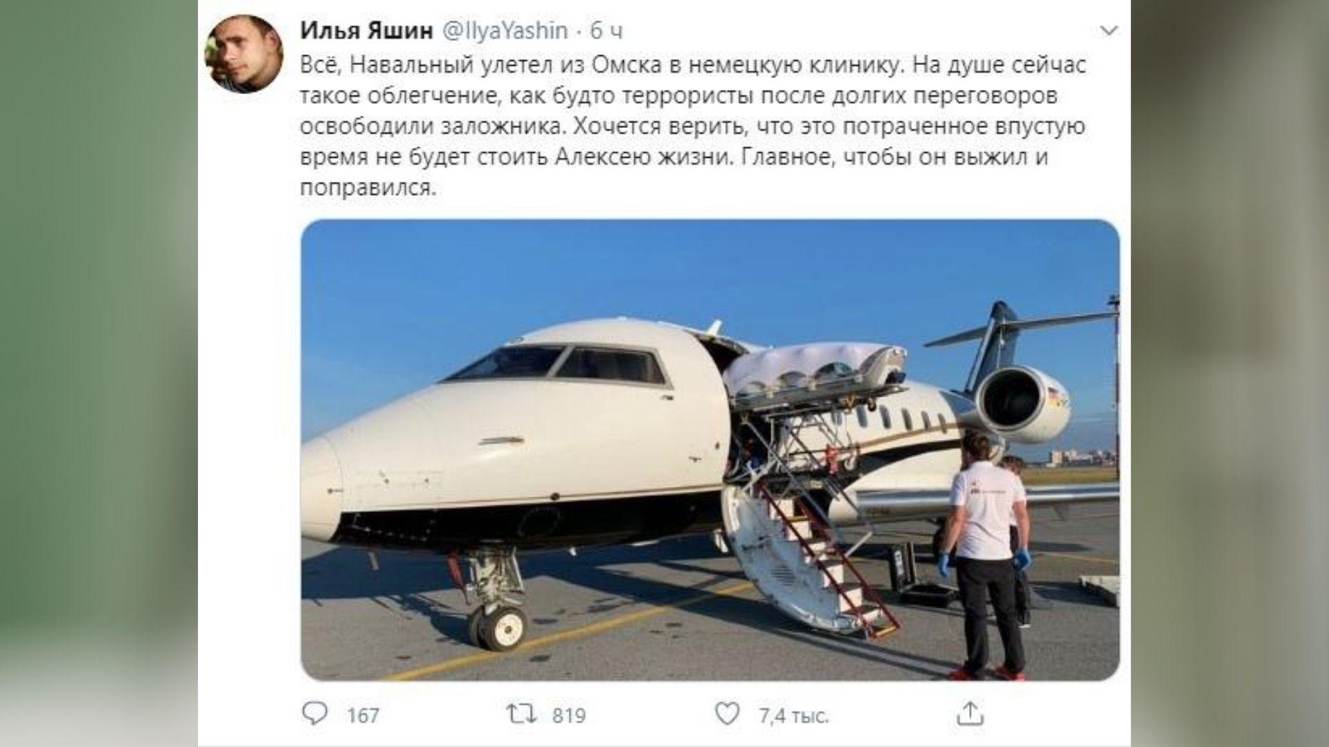 «Общественники» в Twitter сравнивают с террористами работу омских врачей с Навальным