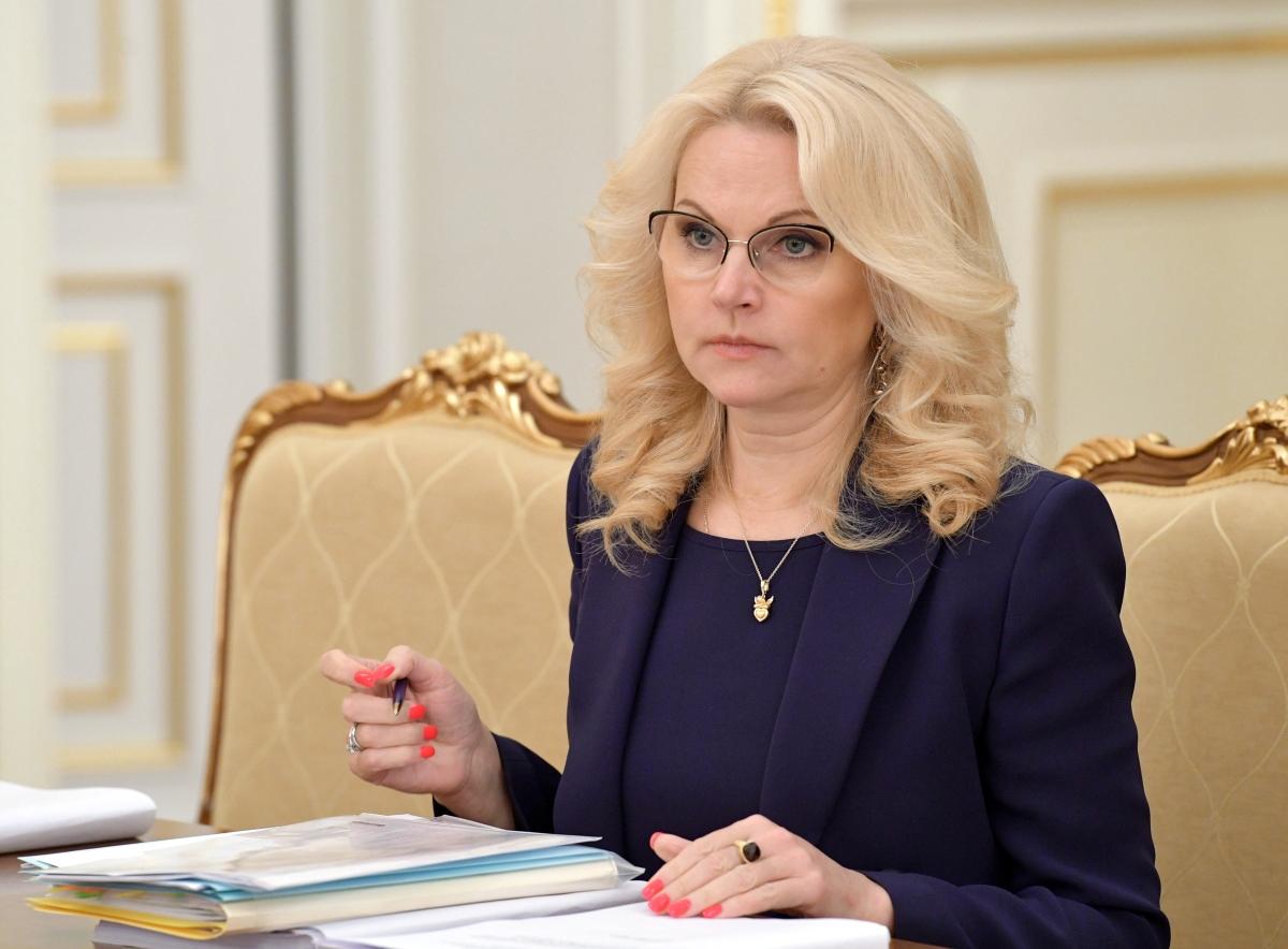 Голикова предложила продлить выплату врачам за борьбу с коронавирусом на сентябрь