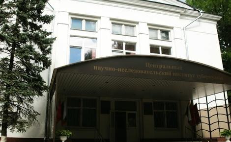 В Московском ЦНИИ туберкулёза произошло возгорание: эвакуировали более 100 человек
