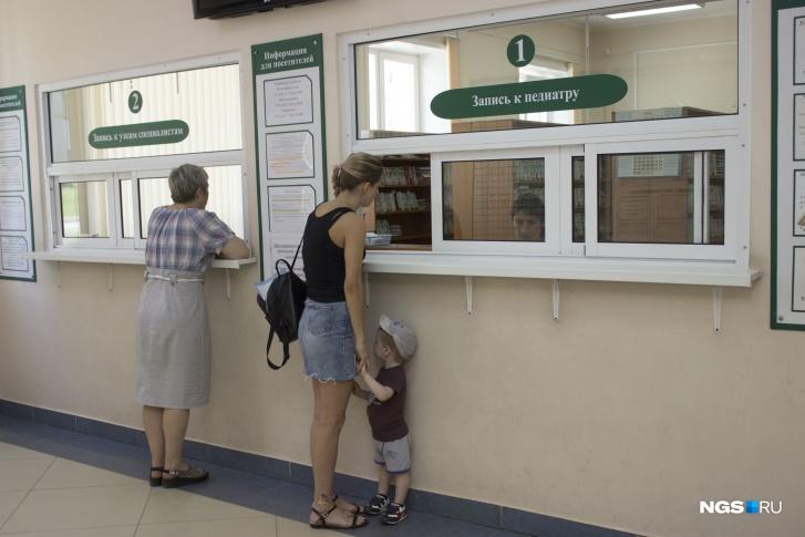 «Мы приближаемся к тому, что наша бесплатная медицина для детей становится недоступной»
