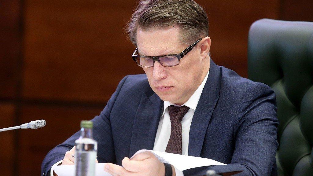 Мурашко: В этом году россияне сильнее почувствовали значимость медработников