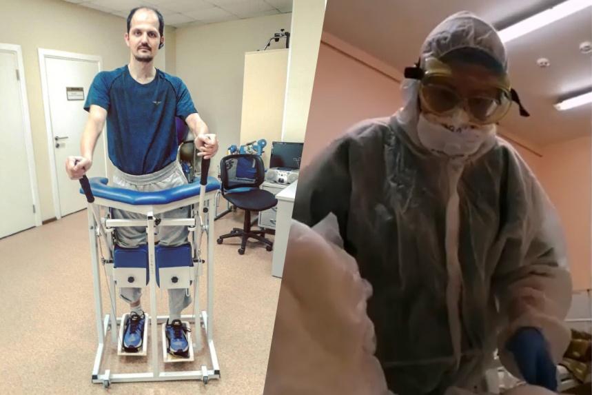 Парализованный пациент с COVID пожаловался на грубость медсестры из-за просьбы сменить подгузник в пять утра