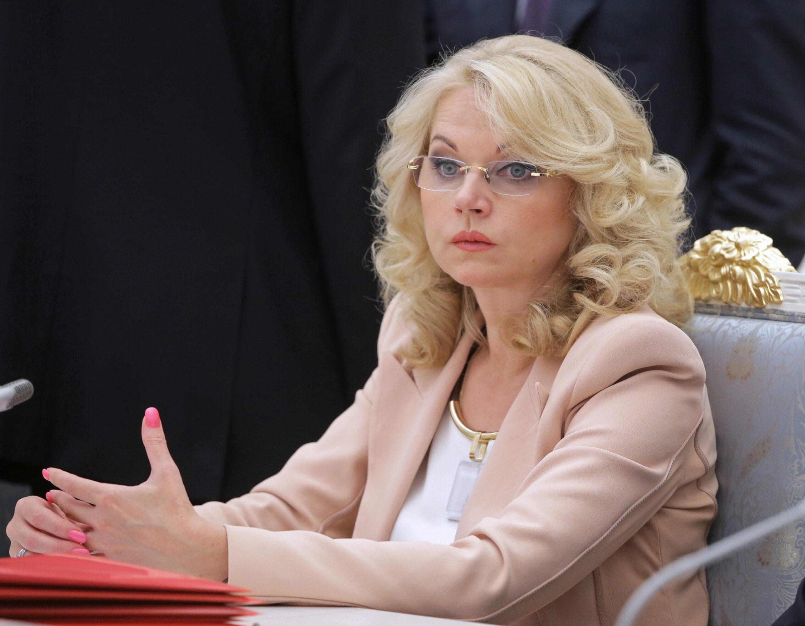 Голикова предложила продлить «ковидные» выплаты, но рассчитывать их посменно