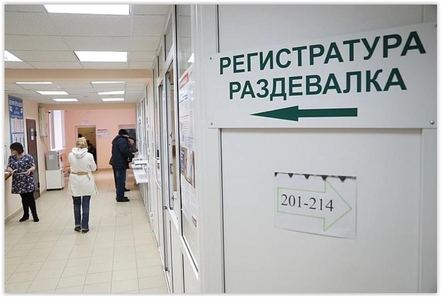 В Новокузнецке пациент набросился на врача, потому что не получил «нужный» рецепт