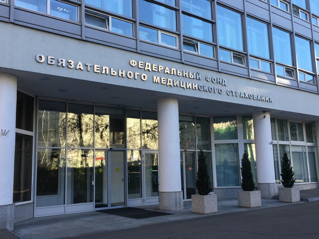 ФФОМС выделят миллиард рублей на создание информационной системы в сфере ОМС