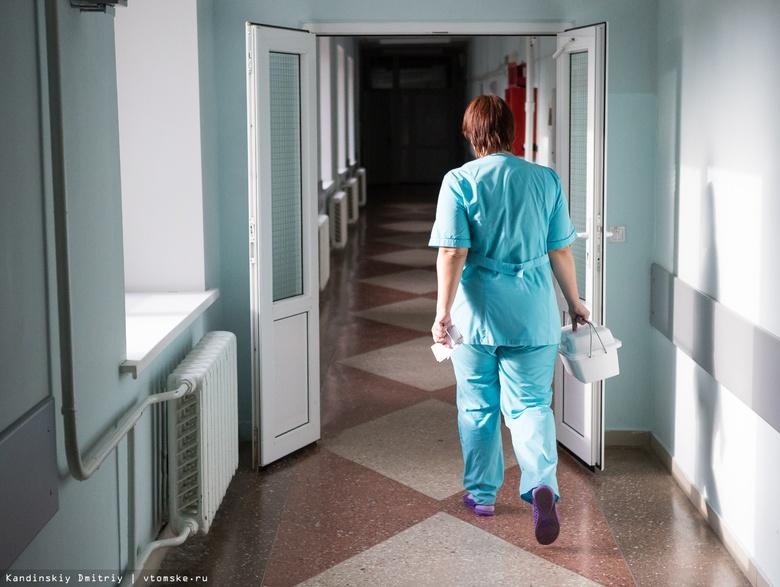 Приамурские власти признали перегруженность поликлиник и скорой помощи