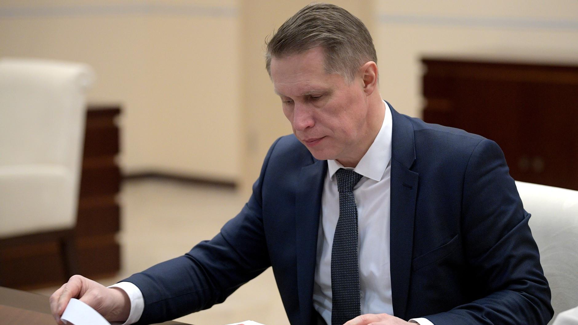 Мурашко: Вакцинация от коронавируса будет бесплатной и доступной для россиян