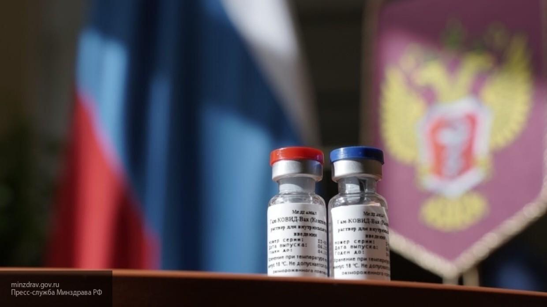 Первым компонентом вакцины от коронавируса «Спутник V» привили около 20 тысяч участников