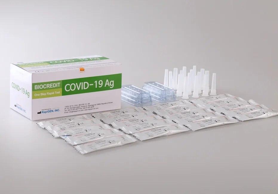 Минздрав одобрил экспресс-тест на антиген SARS-CoV-2 — Biocredit от компании RapiGEN
