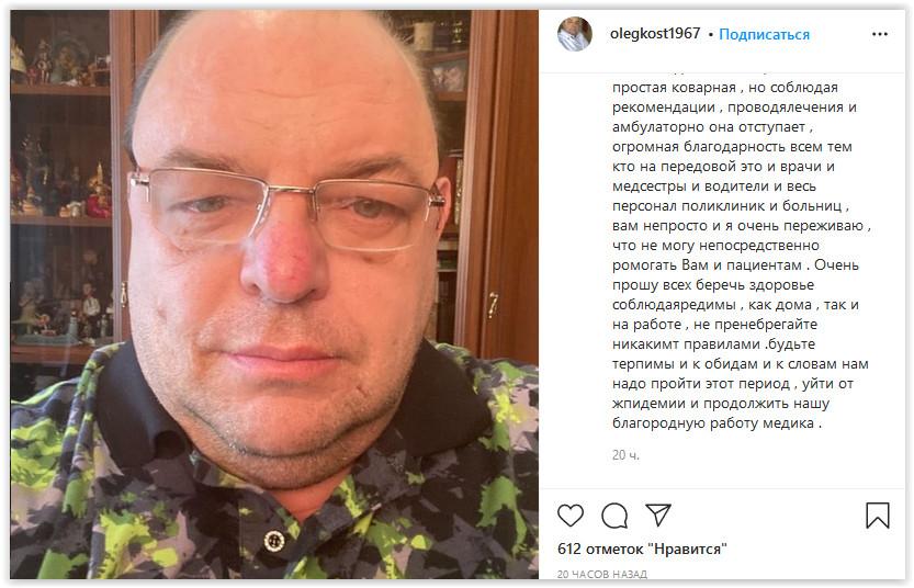«Надо пройти этот период»: Больной COVID министр здравоохранения призвал врачей быть терпимее