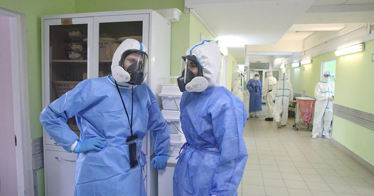 В Каменске-Уральской больнице от кадрового состава осталось менее 30%: остальные – на больничном