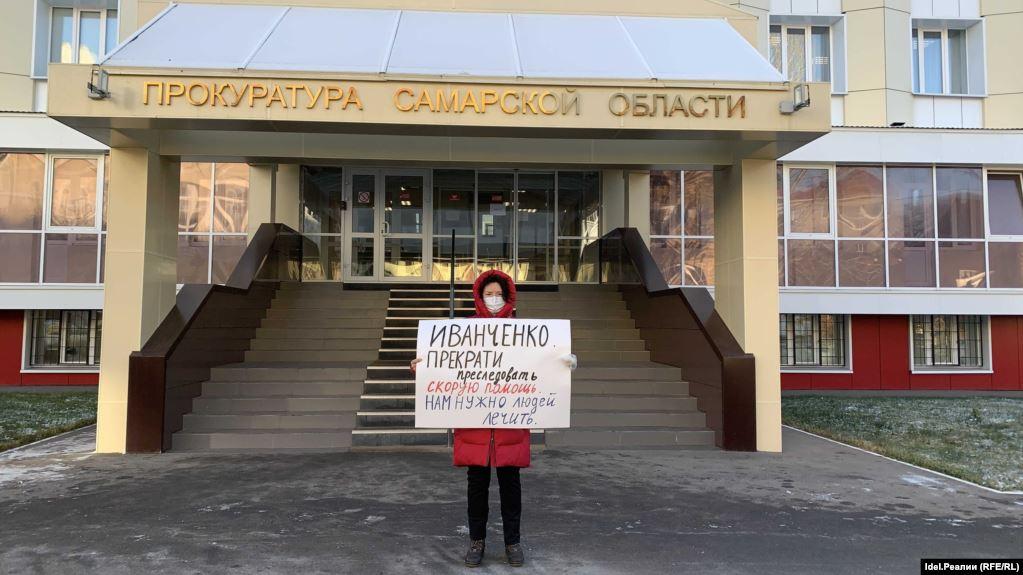 Сотрудники самарской «скорой» пять лет борются в суде за невиновность в смерти пациентки