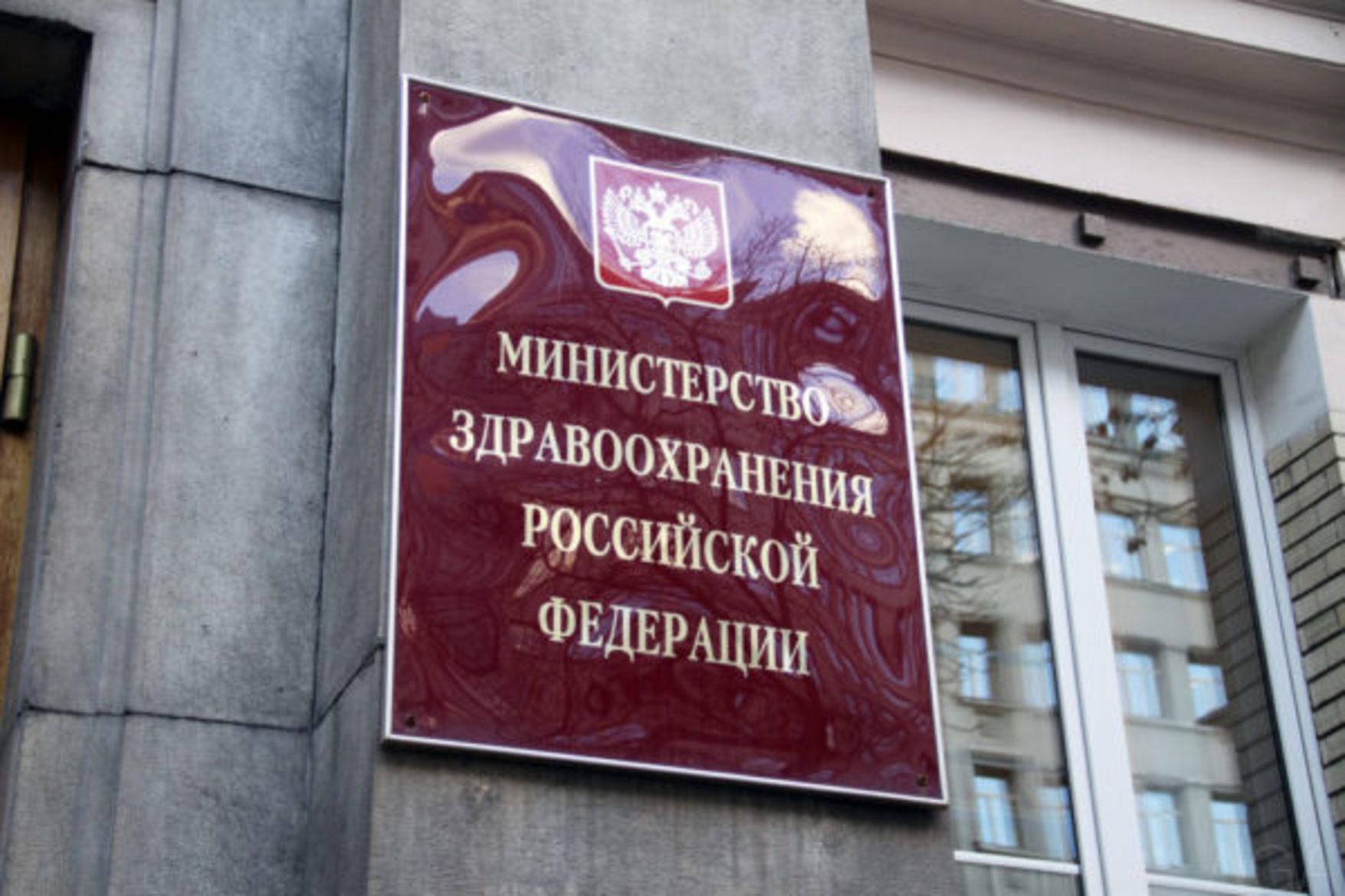 Минздрав не согласился с предложением создать спецучреждения для проведения абортов вне ОМС