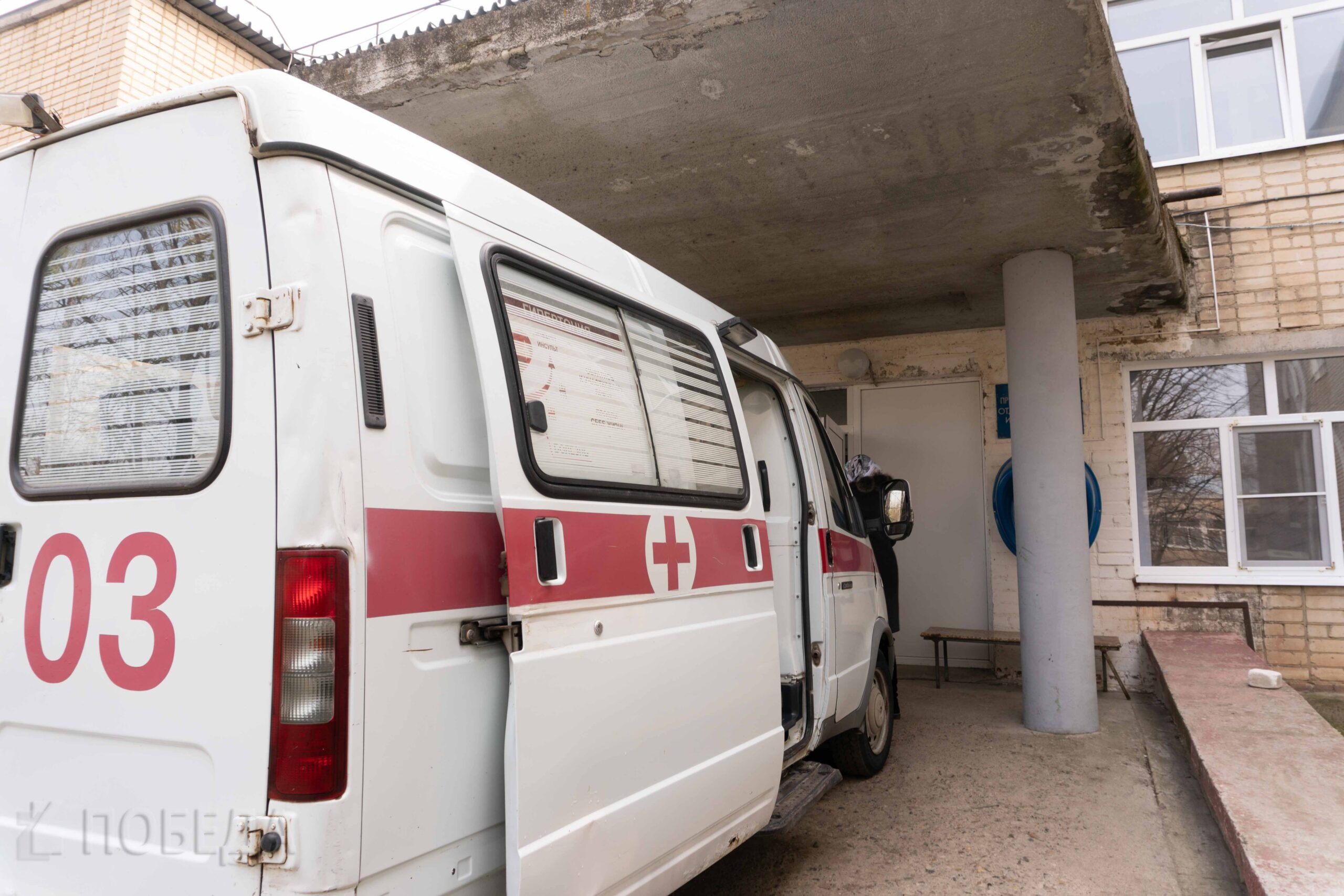 Красноярка вызвала полицию для госпитализации мужа с пневмонией и подозрением на COVID 3
