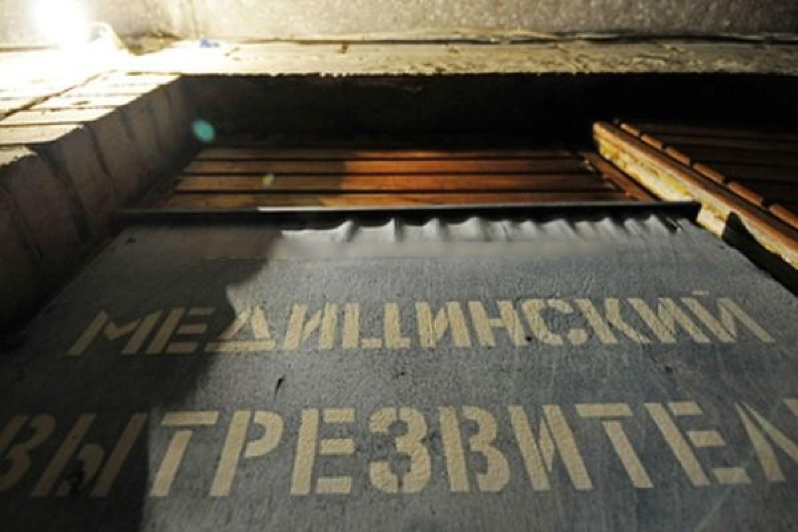 В среднем ночь в вытрезвителе после их восстановления обойдётся в 1500 рублей