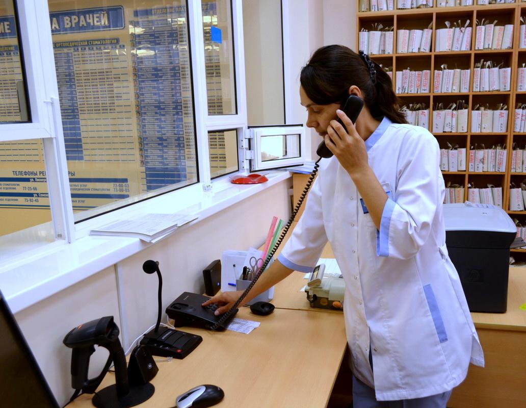 В Ярославской области в 11 раз увеличилось количество звонов в колл-центры поликлиник
