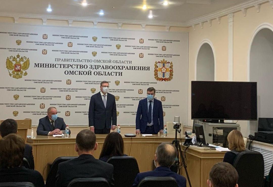 «Любой конфликт в отрасли – удар по всему региону»: Бурков назначил нового главу омского Минздрава