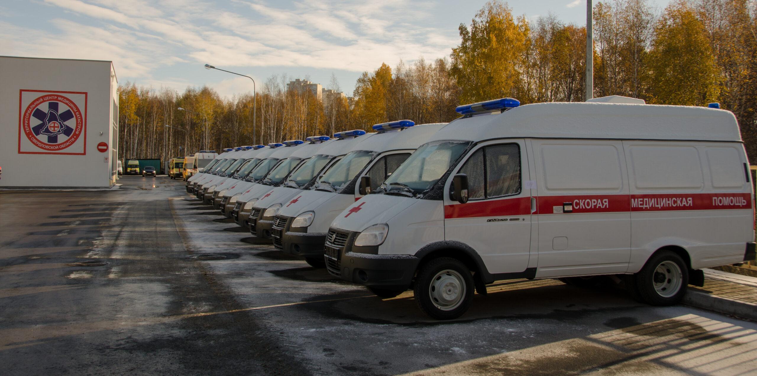 В Псковской области за сутки вызывают «скорую» около 900 раз