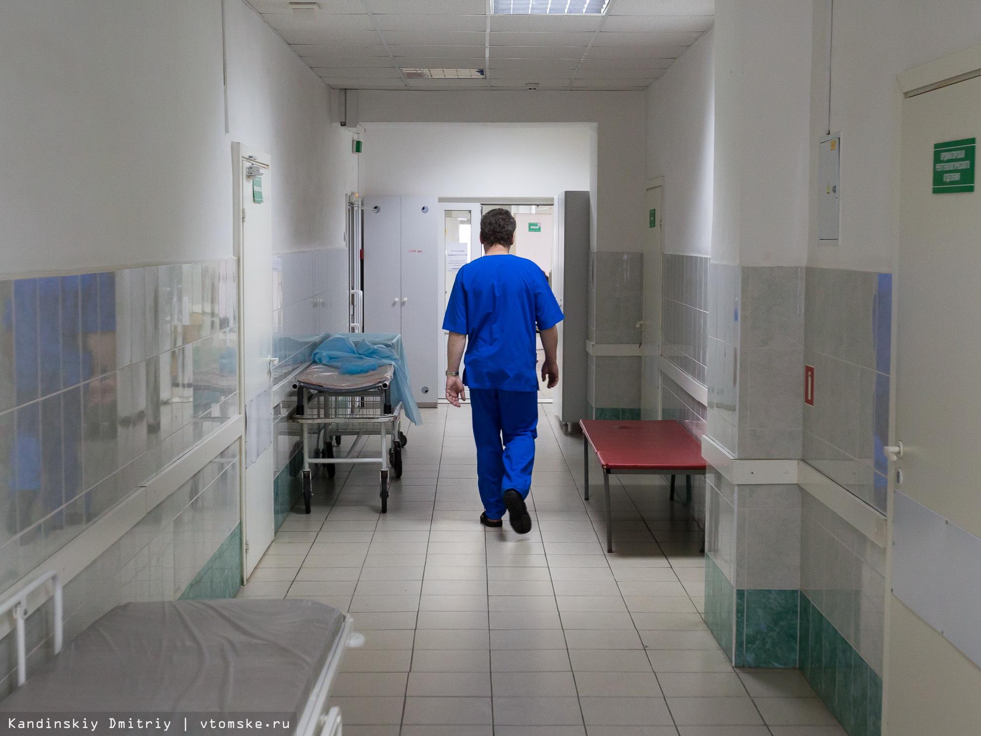 В ХМАО отрицают увольнение 250 сотрудников одной из крупнейших больниц региона