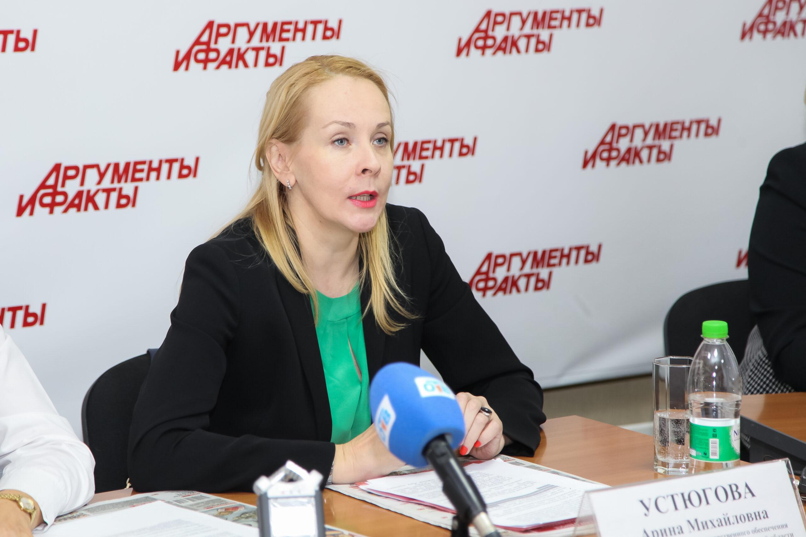 В Челябинске при получении взятки в полмиллиона рублей задержали чиновницу Минздрава