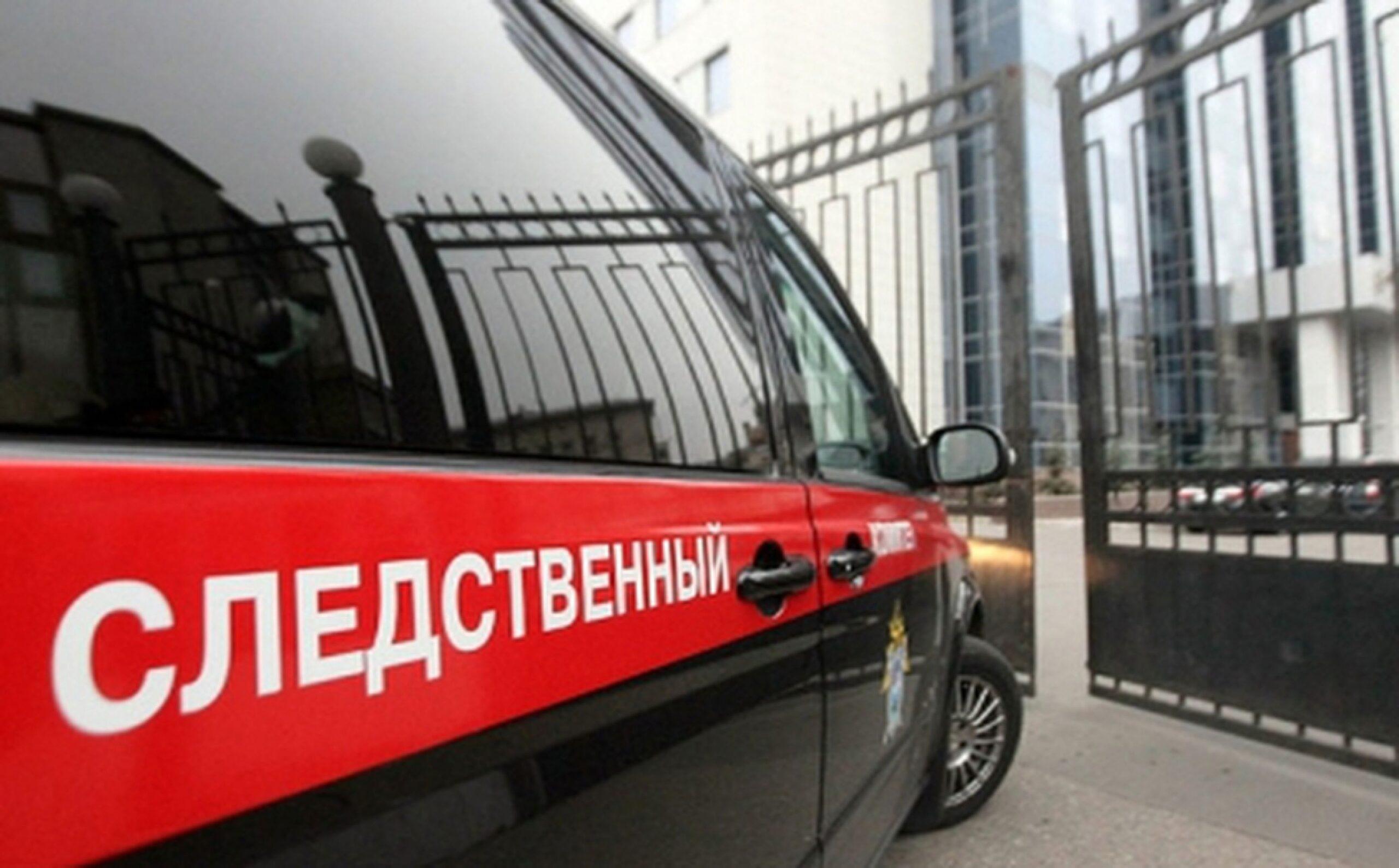В Ставрополье СК передал в суд дело акушера-гинеколога о причинении смерти по неосторожности