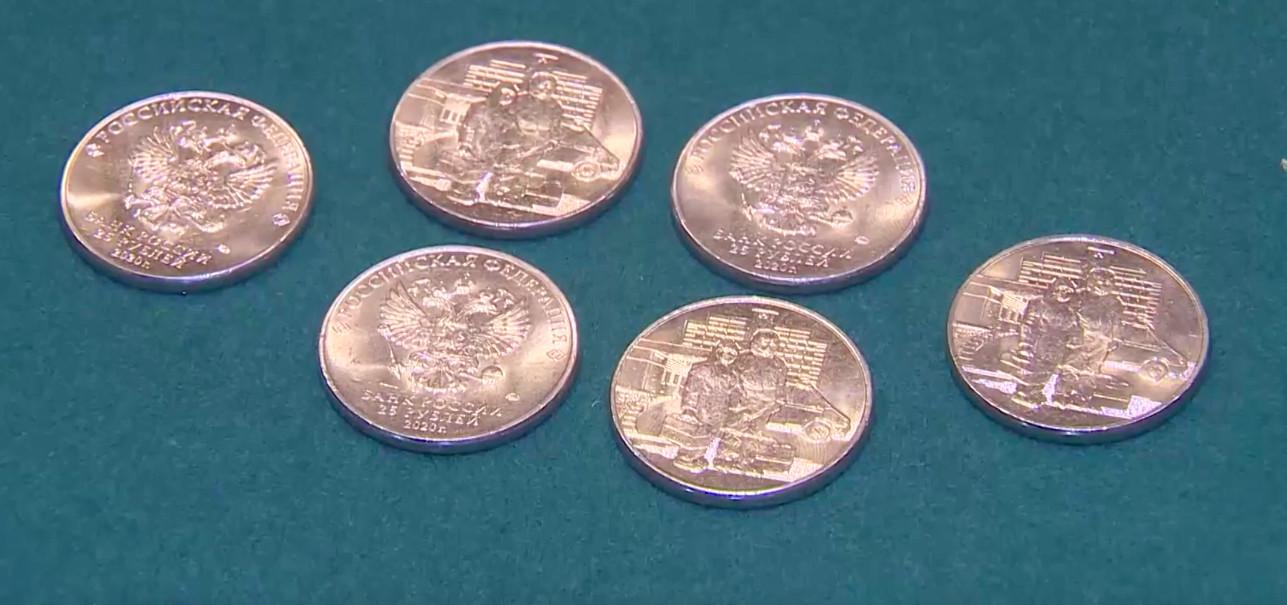 В Забайкалье выпустили в оборот 35 тысяч монет в честь самоотверженного труда медработников
