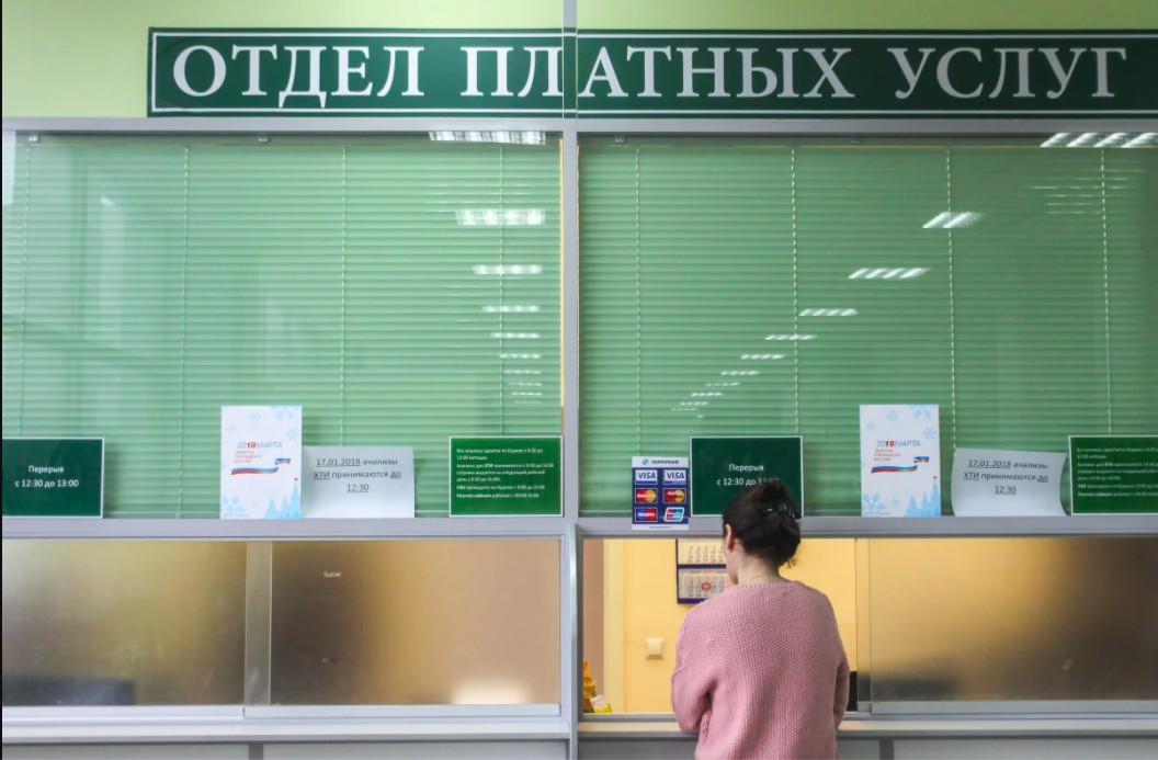 Власти Ростова призвали медучреждения увеличить долю платных услуг