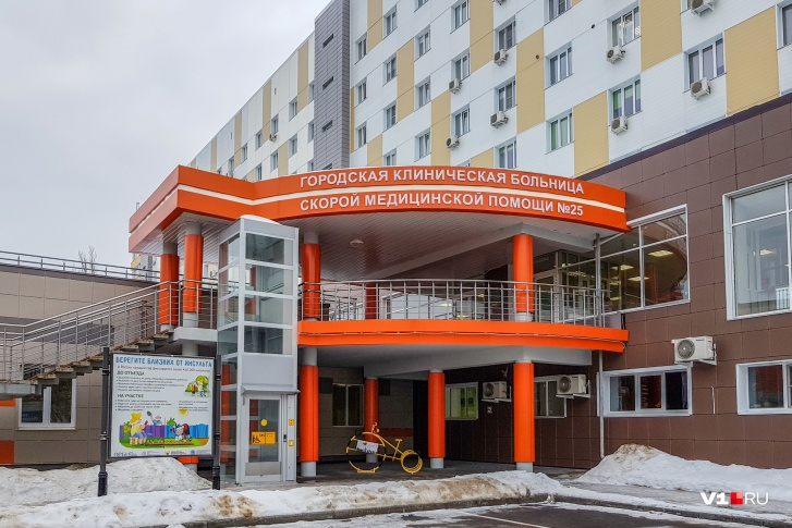 Врачи сообщили о планах сократить койки в отделении сосудистой хирургии, Минздрав отрицает