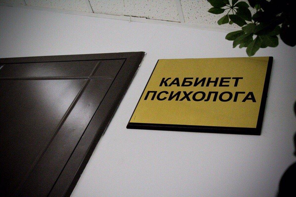 В Госдуме предложили оказывать бесплатную психологическую помощь в рамках ОМС
