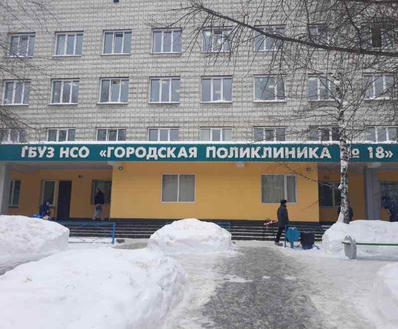 Прокуратура проверит больницы Новосибирска на занижение доплат медработникам