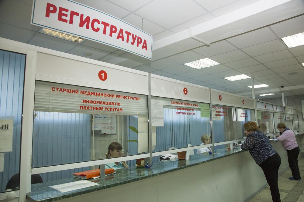 «Размер шрифта не менее 14, хранить три года»: Новые требования к договорам о платных медуслугах